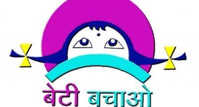 Premature Closure Rules for Sukanya Samriddhi Account