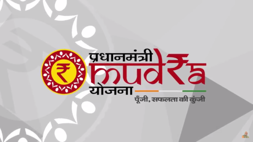 mudra loan bank benefits apply documents interest rates