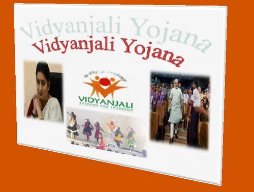 Vidyanjali Yojana Scheme