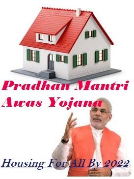 Apply Online Pradhan Mantri Awas Yojana (PMAY – Urban) Registration