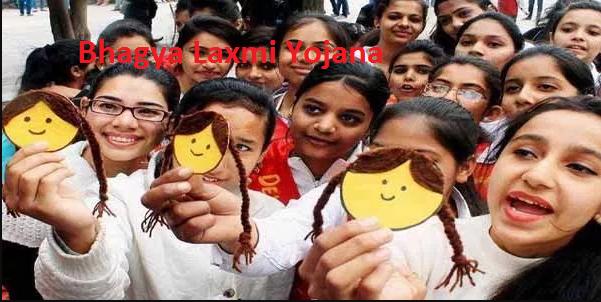 Bhagya Laxmi Yojana