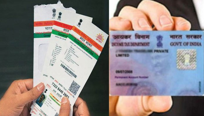 Process to Link Aadhaar with PAN (Online, Scanned Copy and OTP)