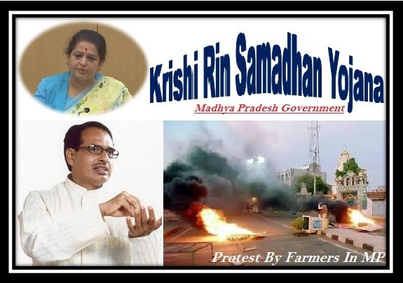 What is Krishi Rin Samadhan Yojana in MP