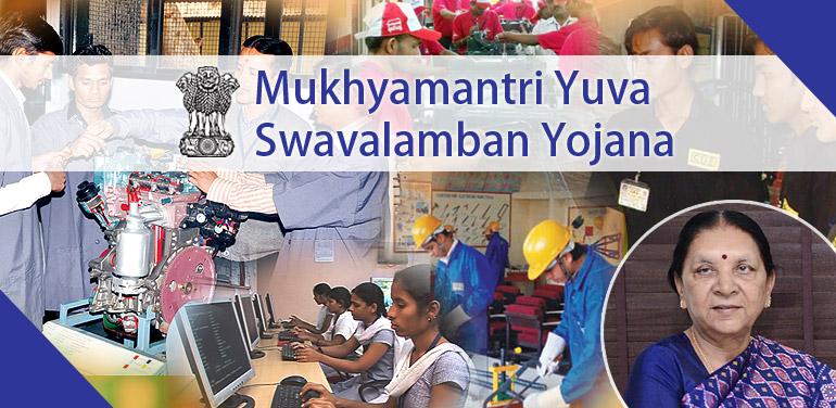 Mukhyamantri Yuva Swavalamban Yojana in Gujarat
