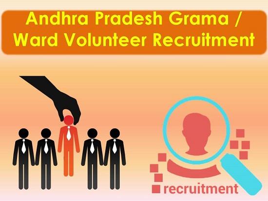 Andhra Pradesh Volunteer Recruitment