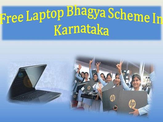 Free Laptop Bhagya Scheme In Karnataka