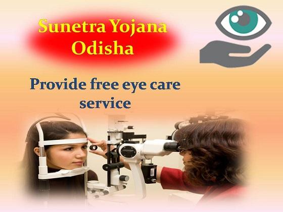 Sunetra Yojana Odisha