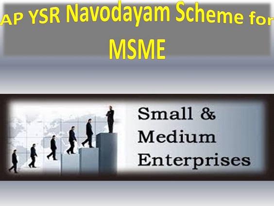 AP YSR Navodayam Scheme for MSME