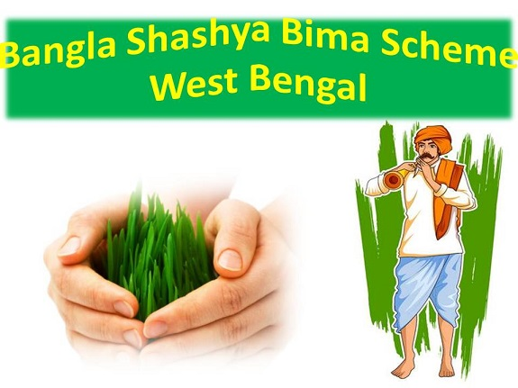 Bangla Shashya Bima Yojana West Bengal