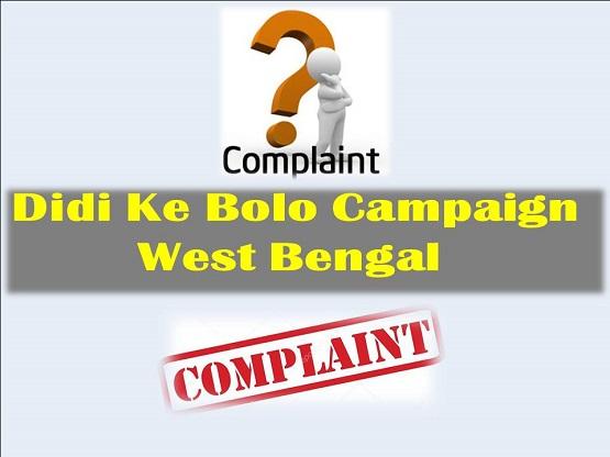 Didi Ke Bolo Campaign in West Bengal