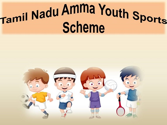 Tamil Nadu Amma Youth Sports Scheme