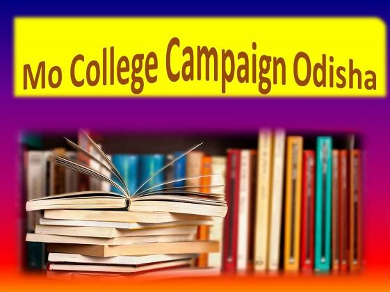 Mo college campaign Odisha
