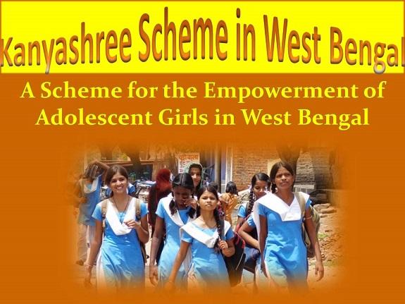 kanyashree scheme in west bengal