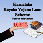 [Apply] Kayaka Loan Scheme in Karnataka 2019-20