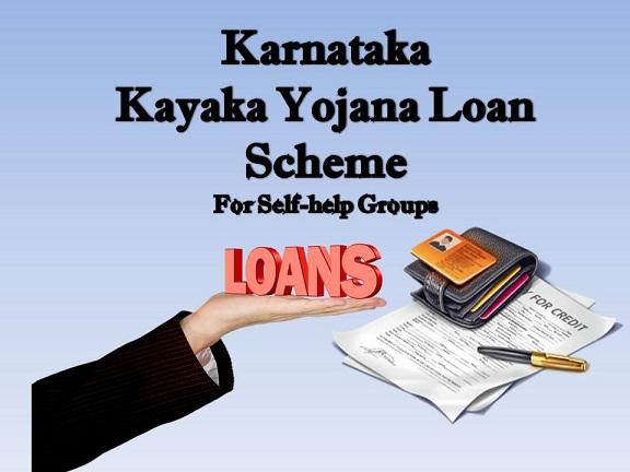 Kayaka-Yojana-Loan-Scheme-in-Karnataka-For-Self-help-Groups
