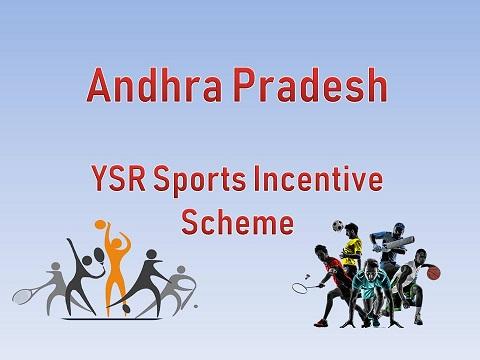 YSR-Sports-Incentive-Scheme-in-Andhra-Pradesh-