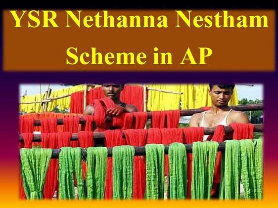 AP-YSR-Nethanna-Nestham