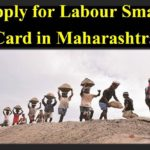 [Apply] Labour Smart Card in   Maharashtra 2020