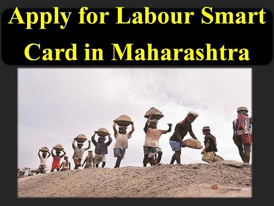 Labour-Smart-Card-in-Maharashtra