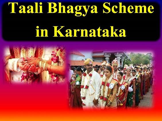 Form shaadi bhagya karnataka application Apply for