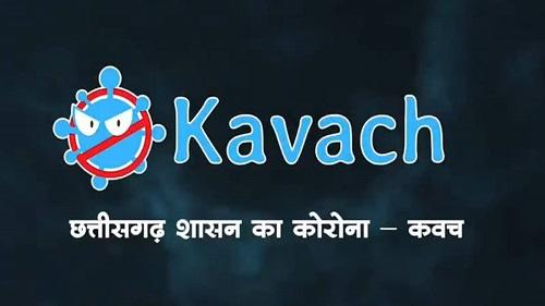Chhattisgarh Kavach Mobile App in Hindi