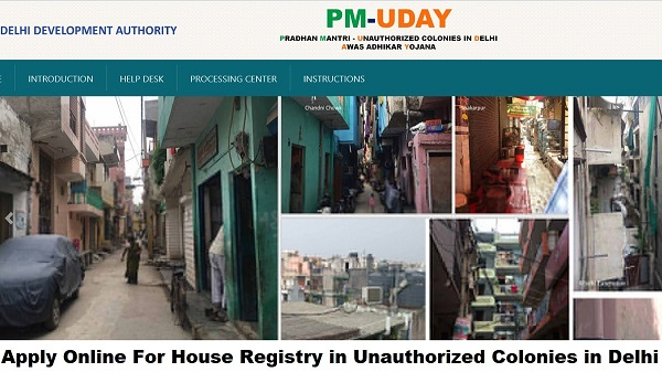 DDA Pradhan Mantri Uday Yojana