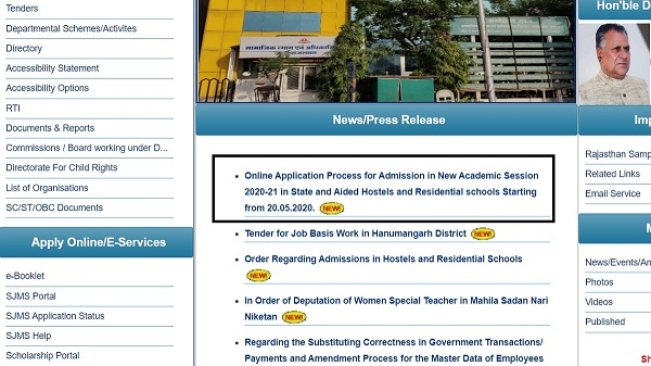 sje-Rajasthan Hostels Residential Schools Online Registration Formhindi