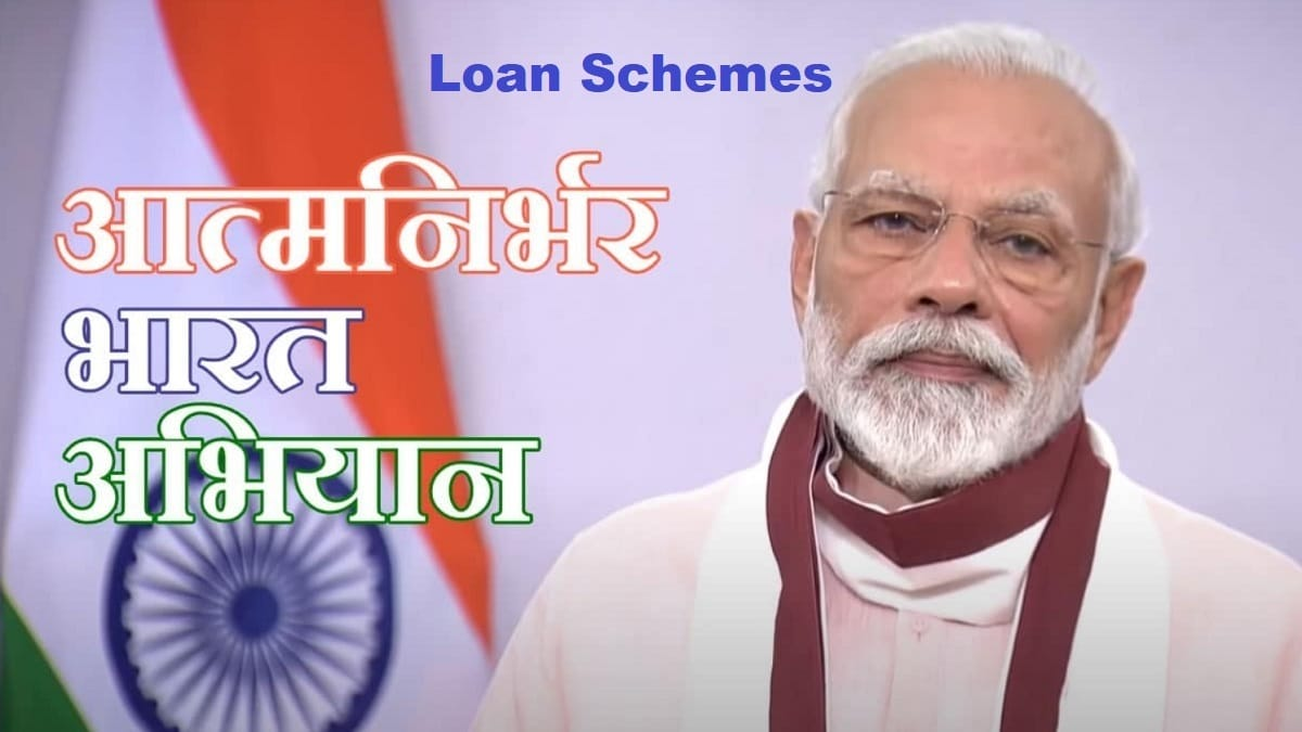 atmanirbhar-bharat-loan-schemes-