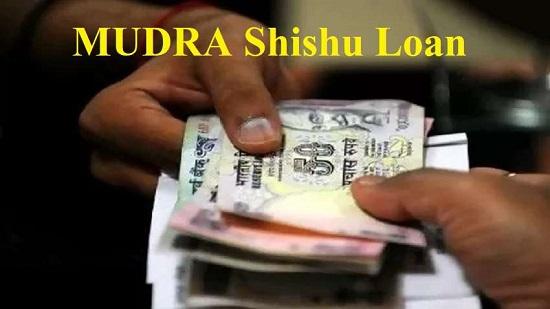 shishu loan hindi mudra yojana
