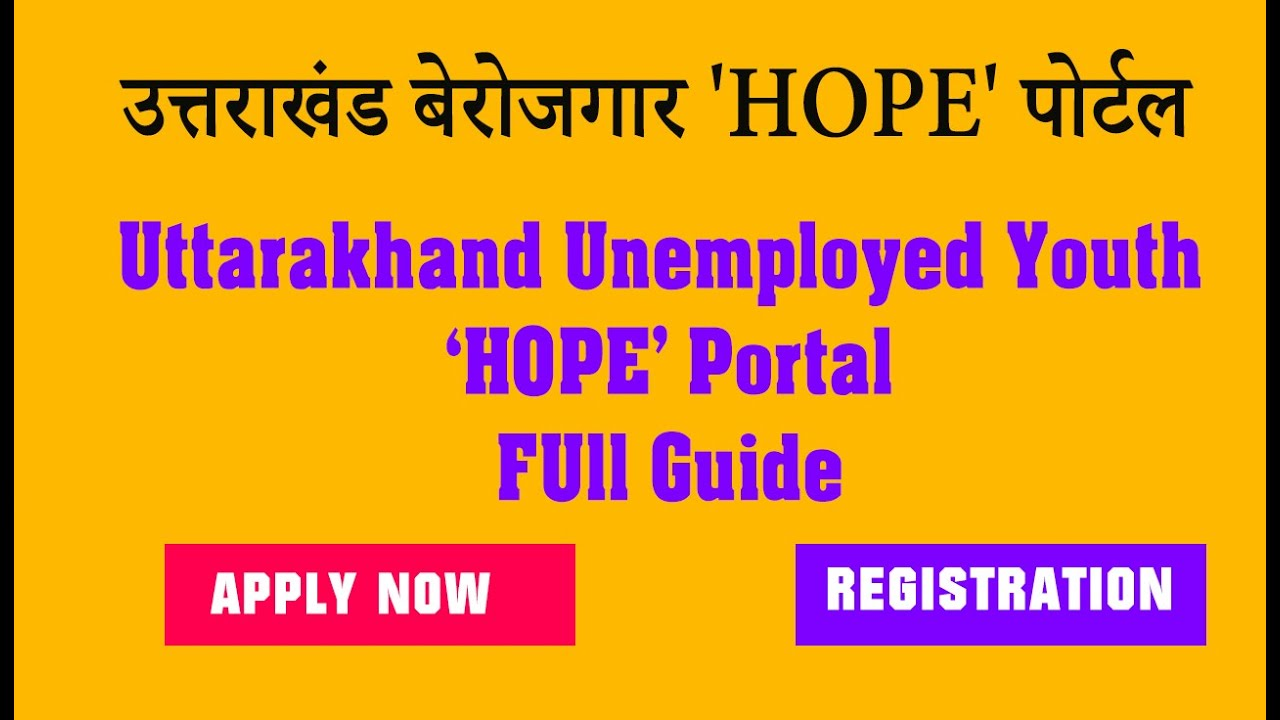 uttarakhand-hope-portal-job-registration