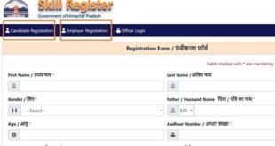 hp-skill-register-portal-migrants-employer-apply