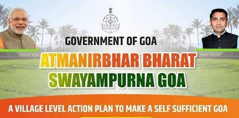Atmanirbhar Bharat Swayampurna Goa Scheme